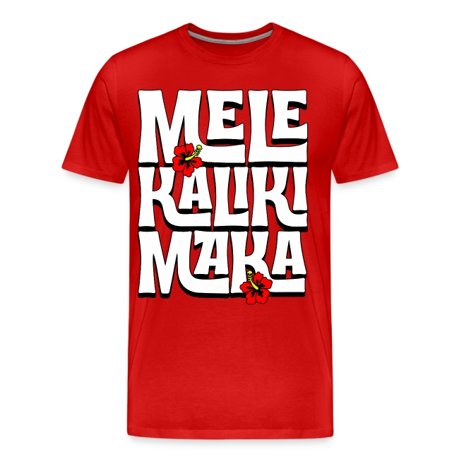 Mele Kalikimaka Hawaiian Christmas Song