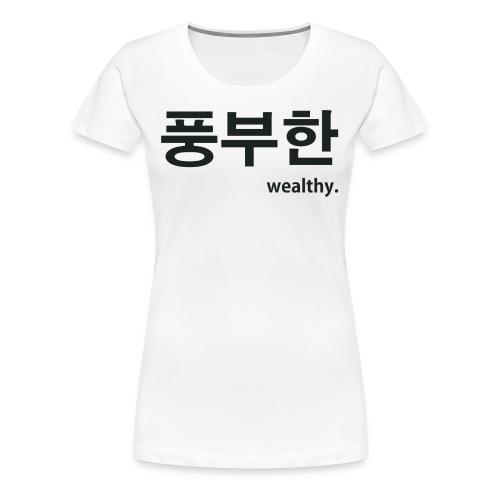 Iconic Wealthy tee - Women's Premium T-Shirt
