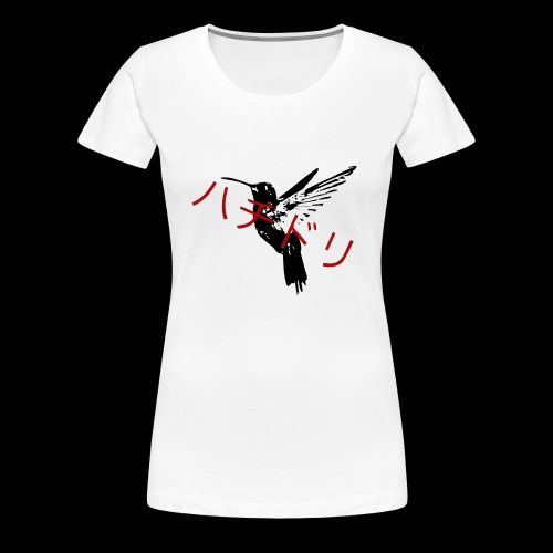 Hummingbird - Women's Premium T-Shirt
