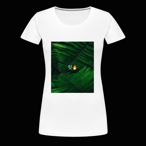 lit in the korean alphabet!! - Women's Premium T-Shirt