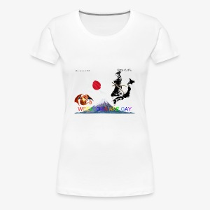 WEEABOOS ARE GAY - Women's Premium T-Shirt