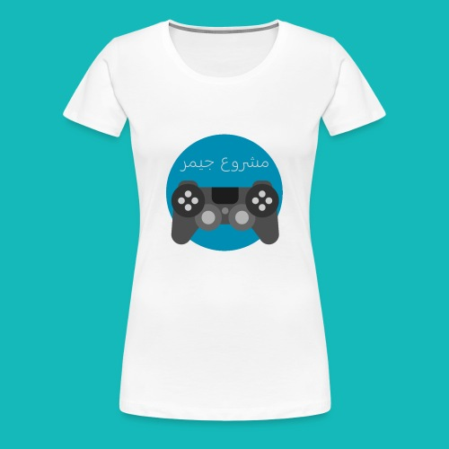 Mashrou3 Gamer Logo Products - Women's Premium T-Shirt
