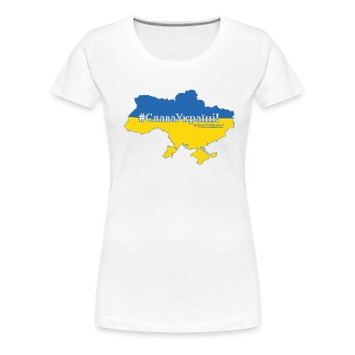 Glory II - Women's Premium T-Shirt