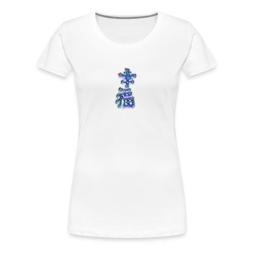 KaiJai Japanese Happiness - Women's Premium T-Shirt