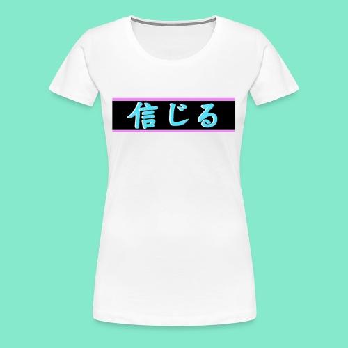 Shinjiru Kanji - Women's Premium T-Shirt