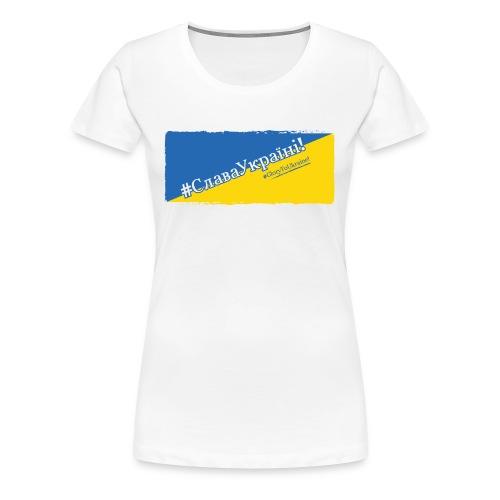 Glory! - Women's Premium T-Shirt