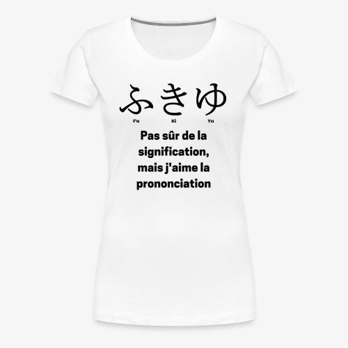 I <3 Japanese - Women's Premium T-Shirt