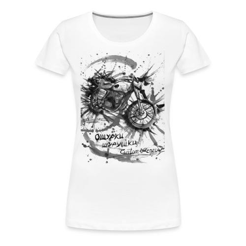 custom motorcycles moscow - Women's Premium T-Shirt