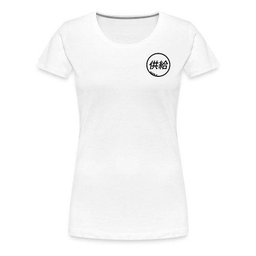 SUPLY/ JAPANESE - Women's Premium T-Shirt