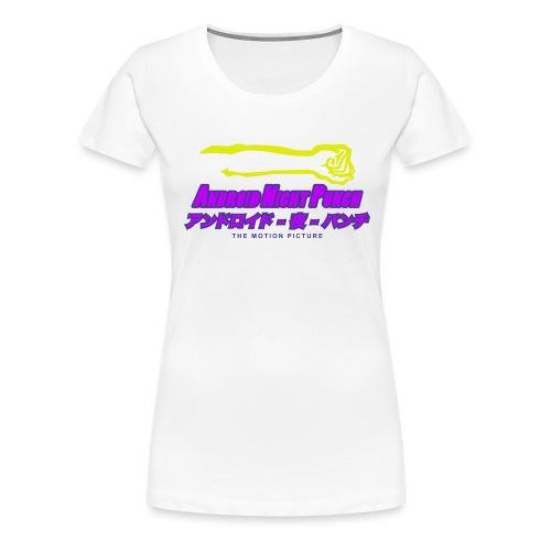 Android Night Punch - Women's Premium T-Shirt