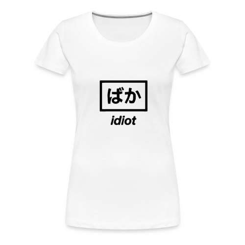 idiot. - Women's Premium T-Shirt