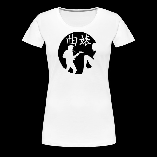 Music Lover Design - Women's Premium T-Shirt
