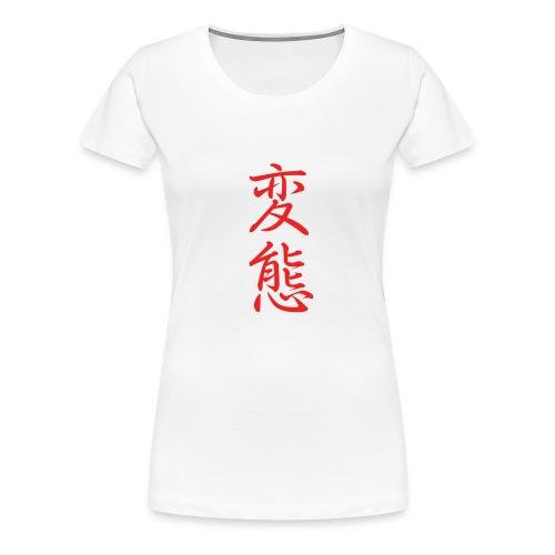 Hentai - Women's Premium T-Shirt