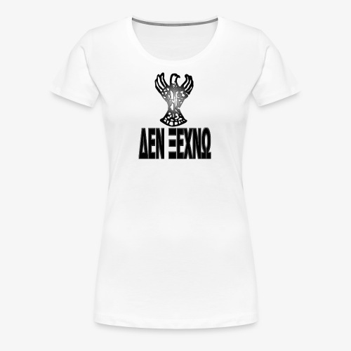 Δεν Ξεχνώ - αετός κοιτάει προς Πόντο - Women's Premium T-Shirt