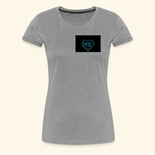 hindi font logo - Women's Premium T-Shirt