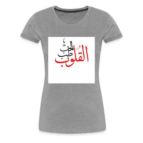 Love's hearts medicine - Women's Premium T-Shirt
