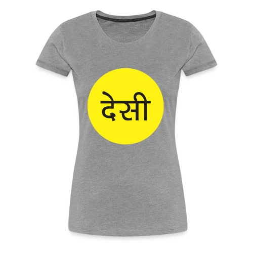 The Average Desi - Women's Premium T-Shirt