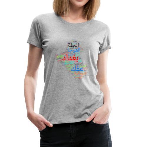 IRAQ MAP + CITIES LIST - Women's Premium T-Shirt