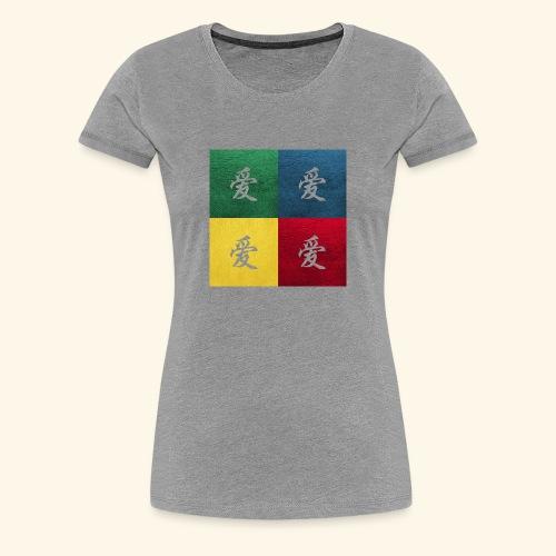 Chinese Love Character - Women's Premium T-Shirt