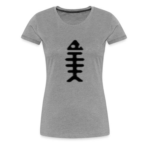 Fish sceleton - Women's Premium T-Shirt