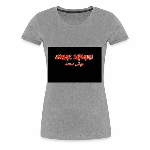 تيشيرت جيش محمد تيشيرت - Women's Premium T-Shirt