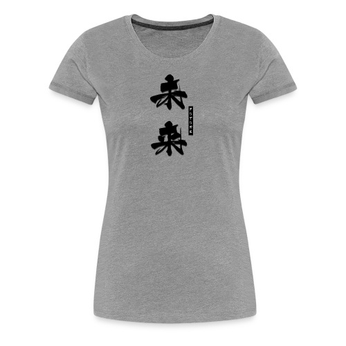 T Fdesign - Women's Premium T-Shirt