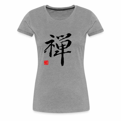 Zen By Guan Daosheng - Women's Premium T-Shirt
