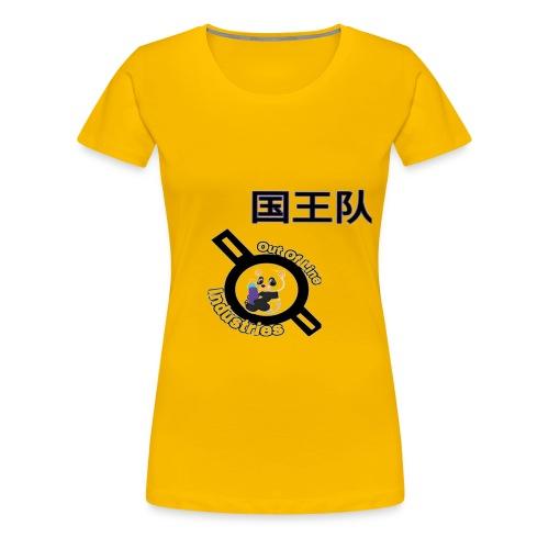 OutofLine x KingTeam 2 - Women's Premium T-Shirt