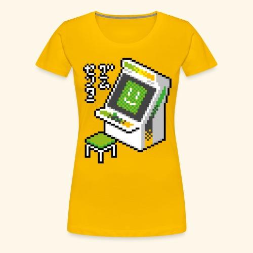 Pixelcandy_AW - Women's Premium T-Shirt