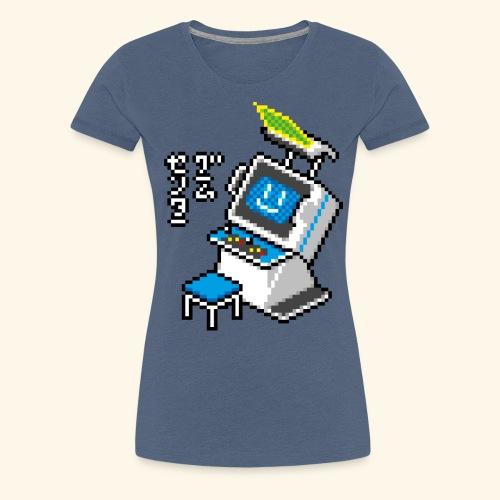 candy e29 - Women's Premium T-Shirt