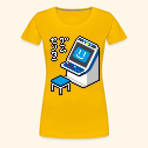 candy ac - Women's Premium T-Shirt