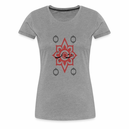 you are my love - Women's Premium T-Shirt