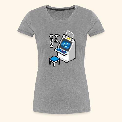 candy mda - Women's Premium T-Shirt