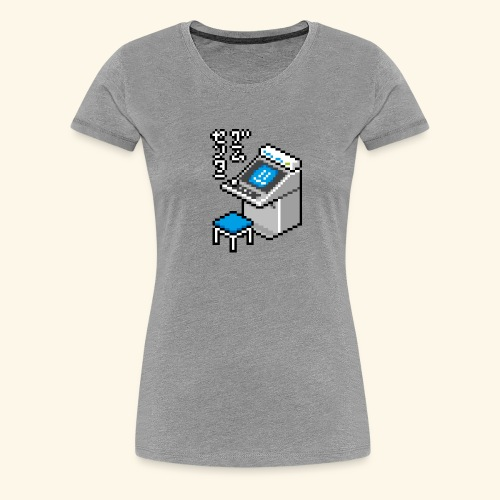 candy p - Women's Premium T-Shirt