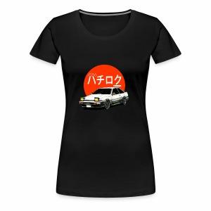 old car - Women's Premium T-Shirt