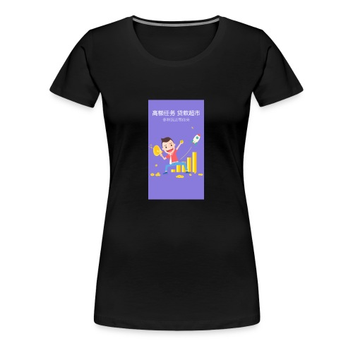 guide 4 - Women's Premium T-Shirt