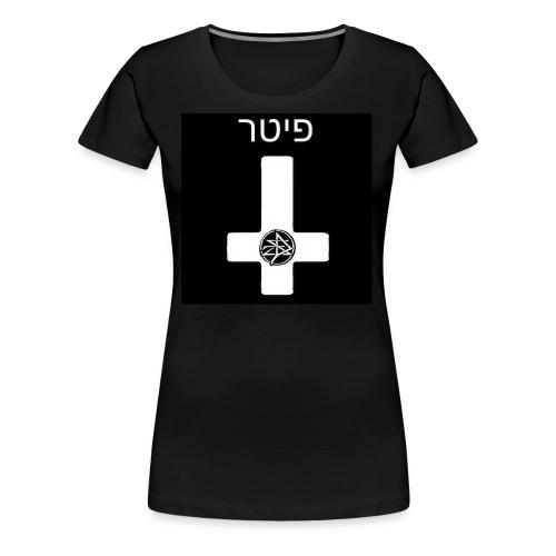 PETRA BLK - Women's Premium T-Shirt