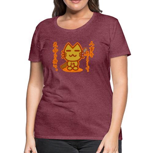 Samurai Cat - Women's Premium T-Shirt