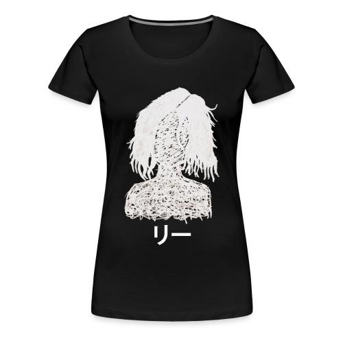 Lie - Women's Premium T-Shirt