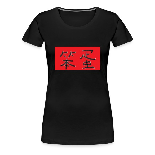 idiot - Women's Premium T-Shirt