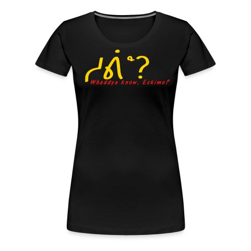 suviin - Women's Premium T-Shirt