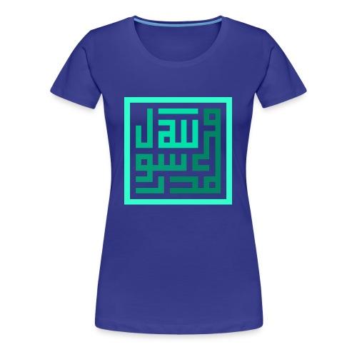 Shahada Arabic Calligraphy - Square Kufi - Women's Premium T-Shirt