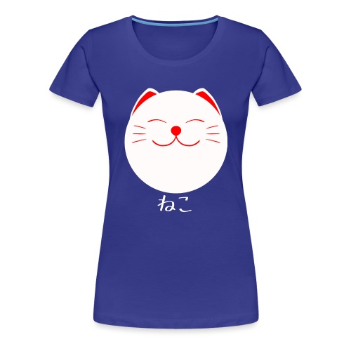Neko - Women's Premium T-Shirt