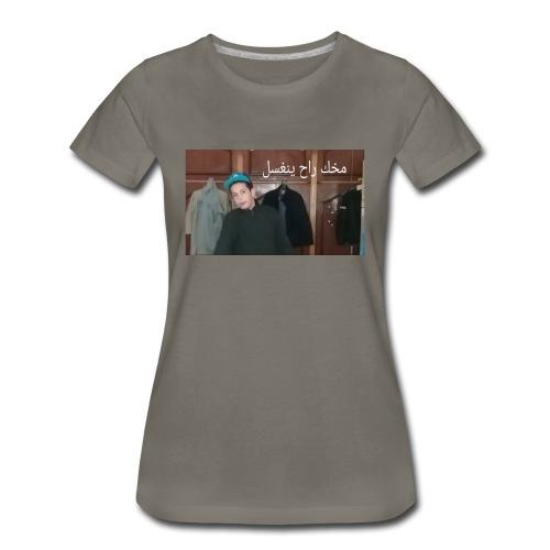 زي الخرا - Women's Premium T-Shirt