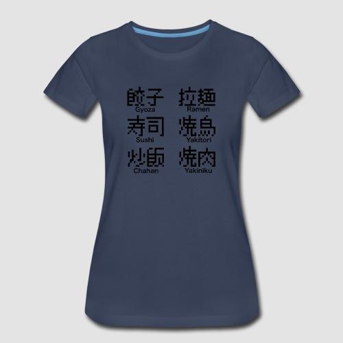 kanjifood - Women's Premium T-Shirt