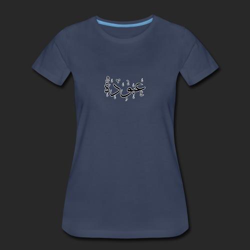 aboodeh - Women's Premium T-Shirt