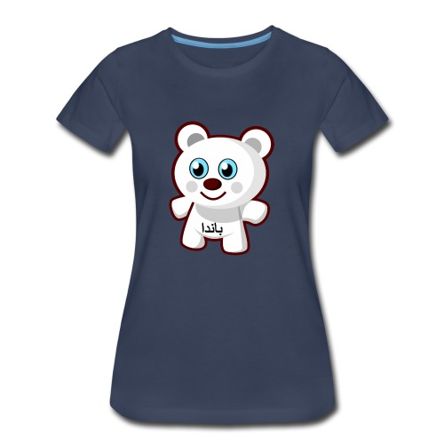 Cute bear - Women's Premium T-Shirt