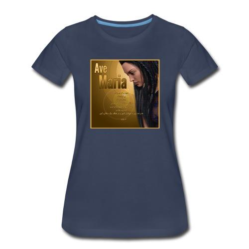 Hail Mary - Ave Maria - The prayer in Farsi - Women's Premium T-Shirt