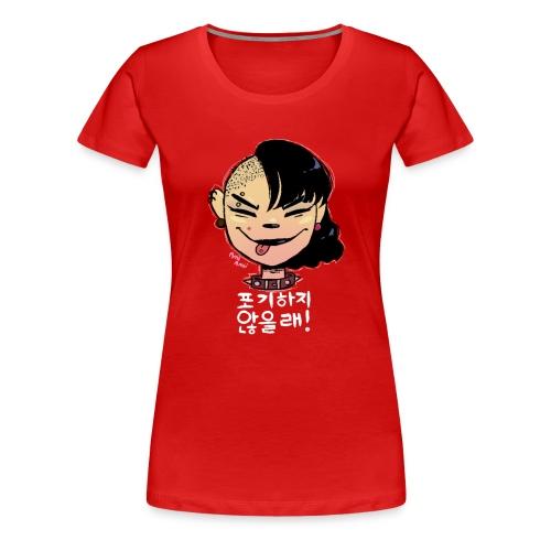Chi - Women's Premium T-Shirt