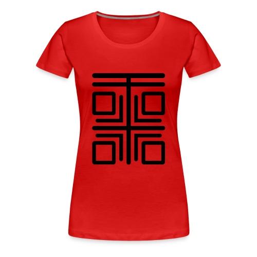 YS Logo BLK - Women's Premium T-Shirt
